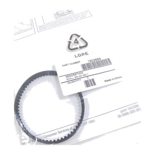 Small Bissell Belt 1602669 for models 80R4 and 47A2